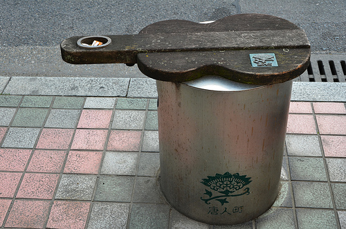 What ? They Have Guitar Recycling Bins in Japan ?